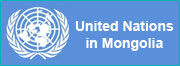 United Nations in Mongolia
